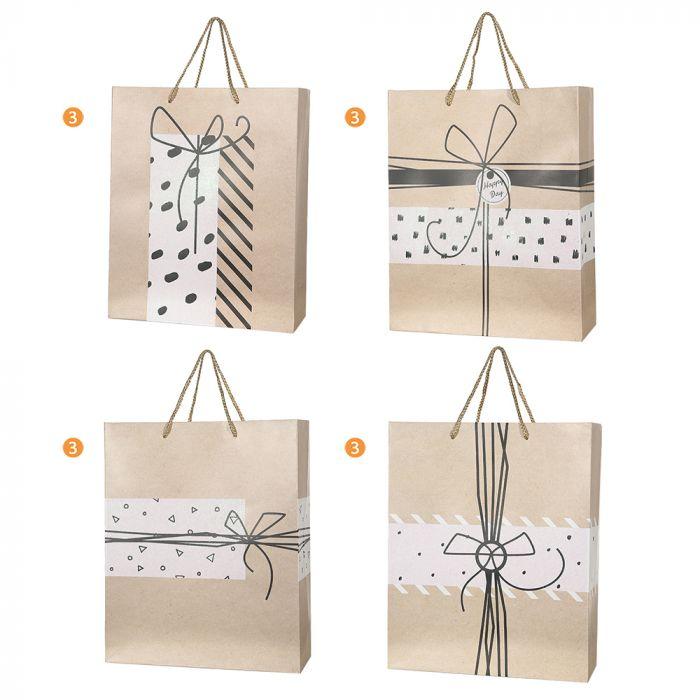 Bolsa de regalo cartón estampada 32x26x10 cm x1u