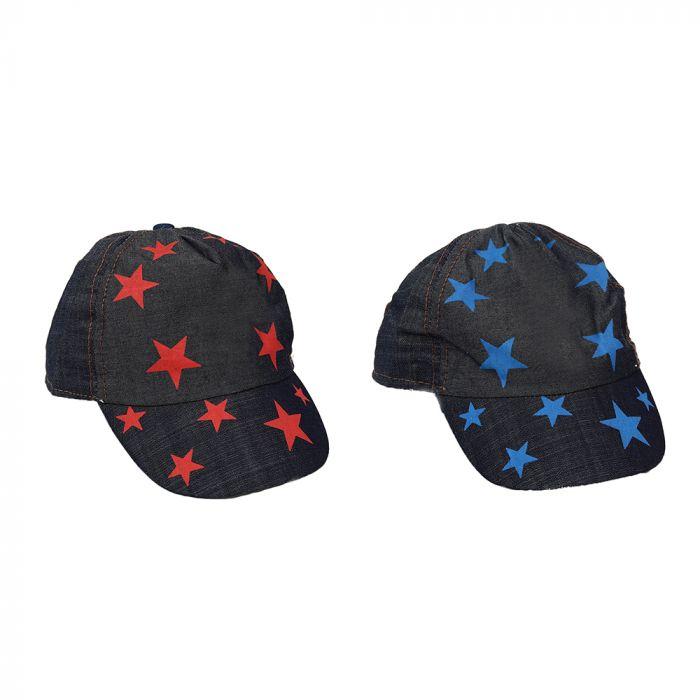 Gorro cap infantil estrellas 48cm x1u